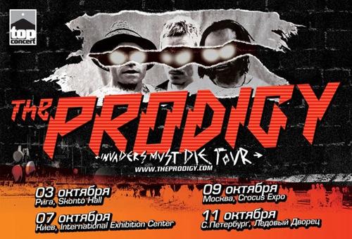 prodigy_11_09