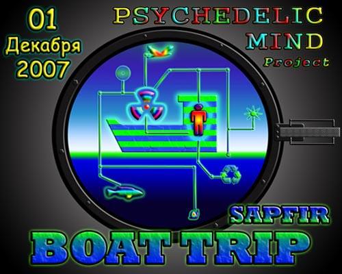 Boat Trip (Spb)