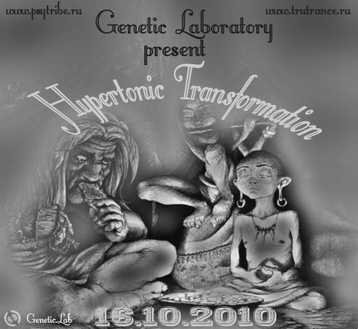 Hypertonic Transformation trance party