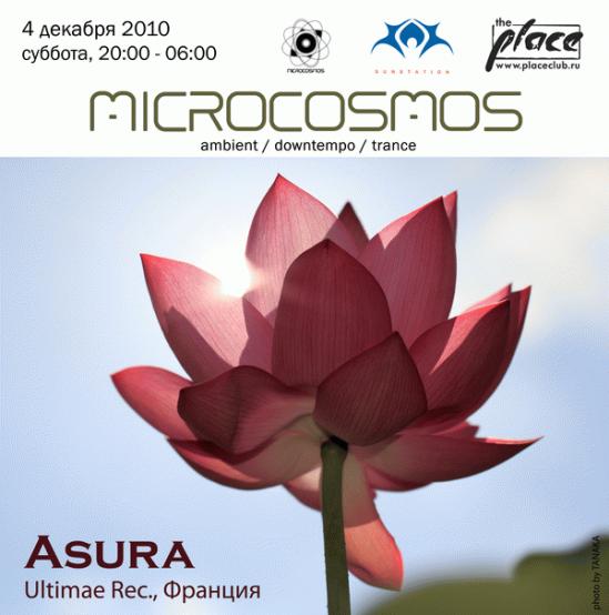 Microcosmos - Asura