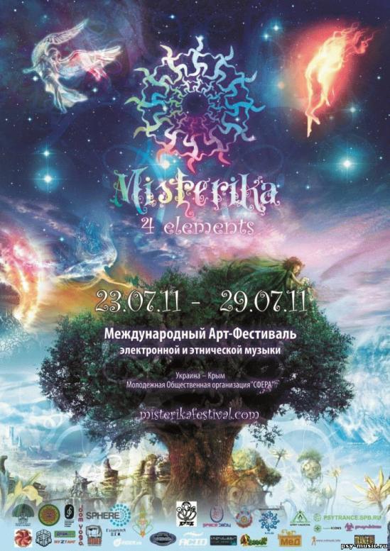 Misterika Festival 5