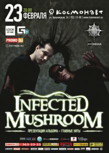 Infected mushroom 2012 клуб космонавт