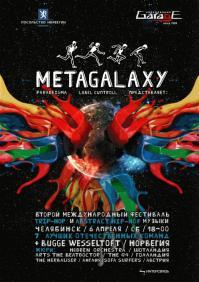 Metagalaxy-Festival-2013.jpg