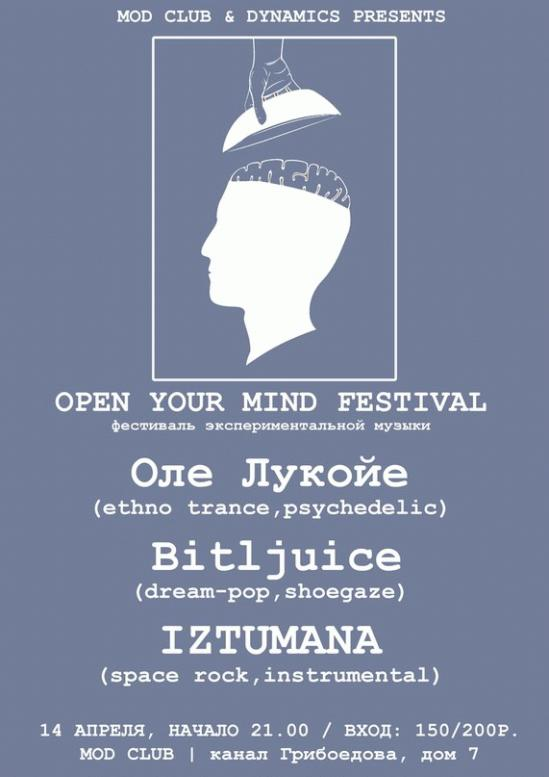 Open Your Mind Fest
