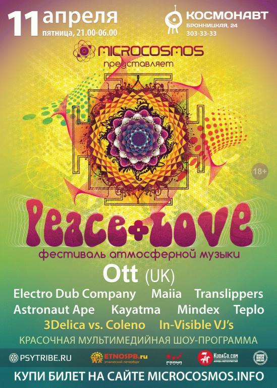 peace&love festival