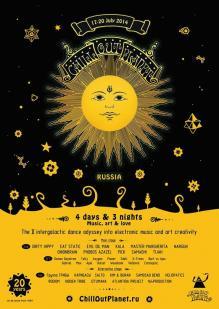 chillout planet festival