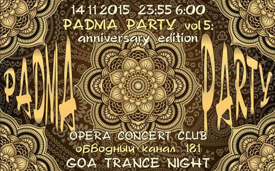 padma_party_vol5.jpg