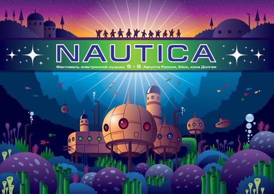 nautikafront3