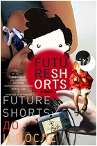 future_shorts_winter