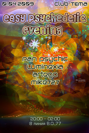 Easy Psychedelic Events party Spb