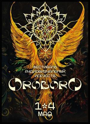 oroborofest