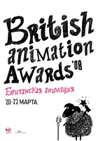 British Animation Awards 2008
