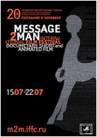Message to man 2010