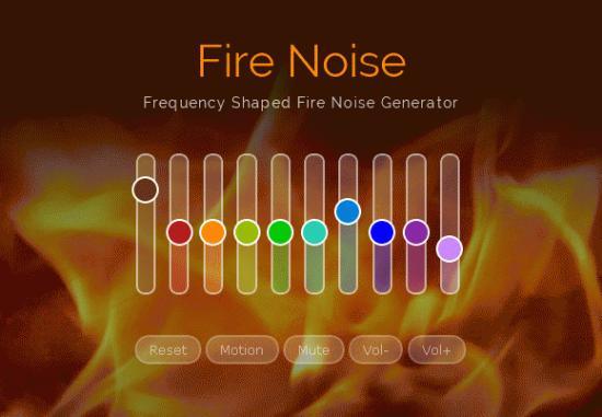 частотный генератор шума