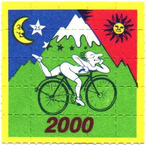 LSD - взгляд изнутри