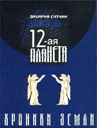 2006e4
