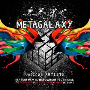 V.A. - Metagalaxy Festival (2012)