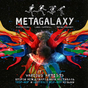 V.A. - Metagalaxy Festival, Vol 2 (2013)